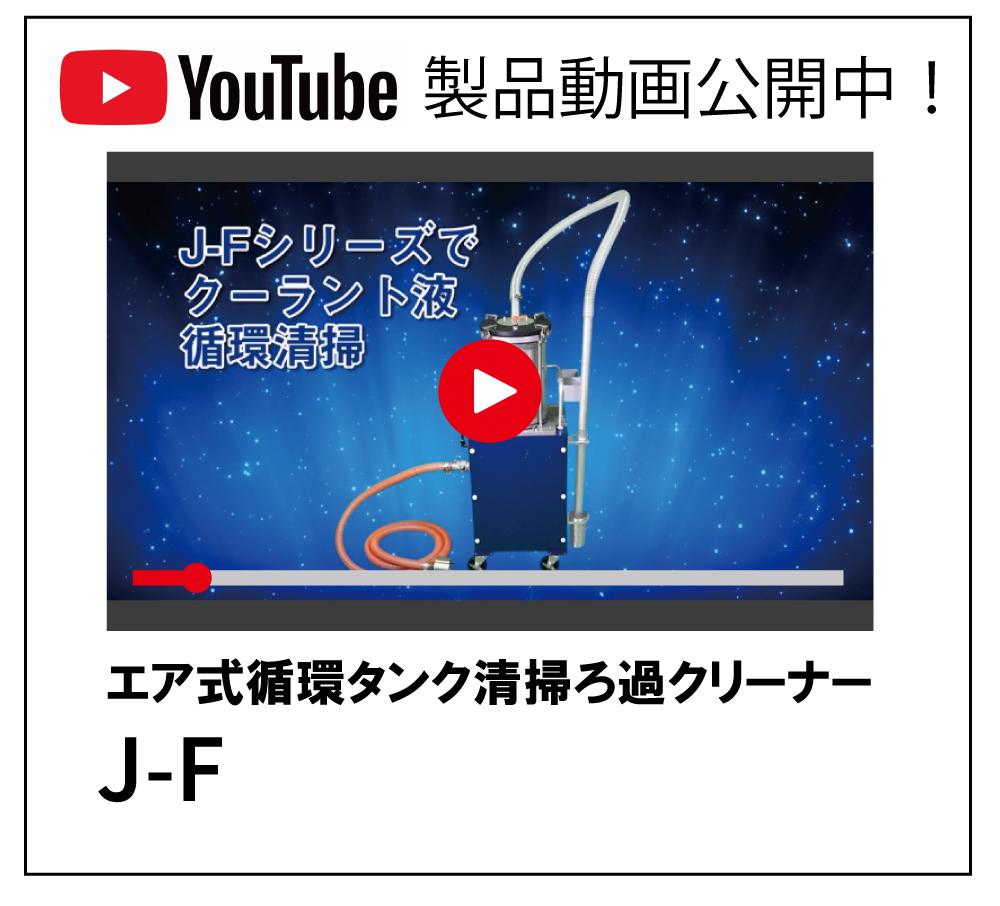 YouTube PR動画公開中