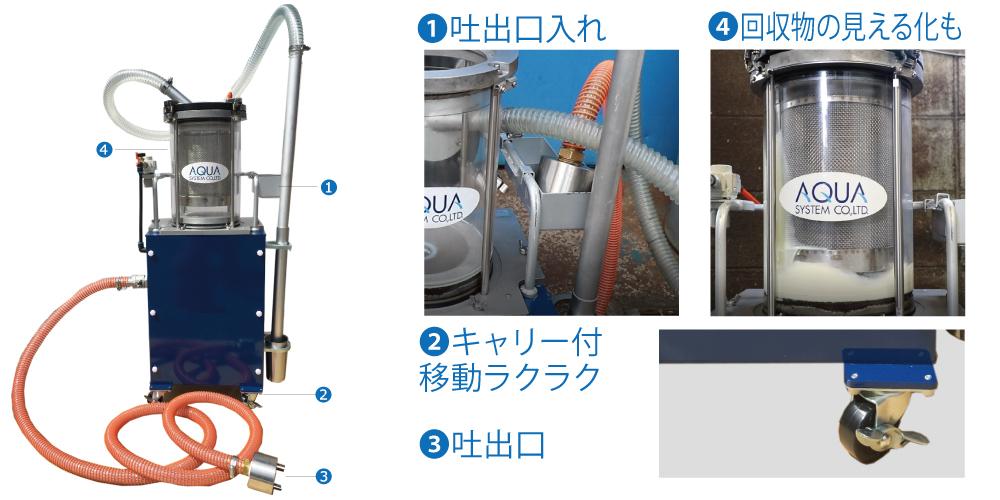 循環式タンク清掃ろ過クリーナー J-Fシリーズの画像