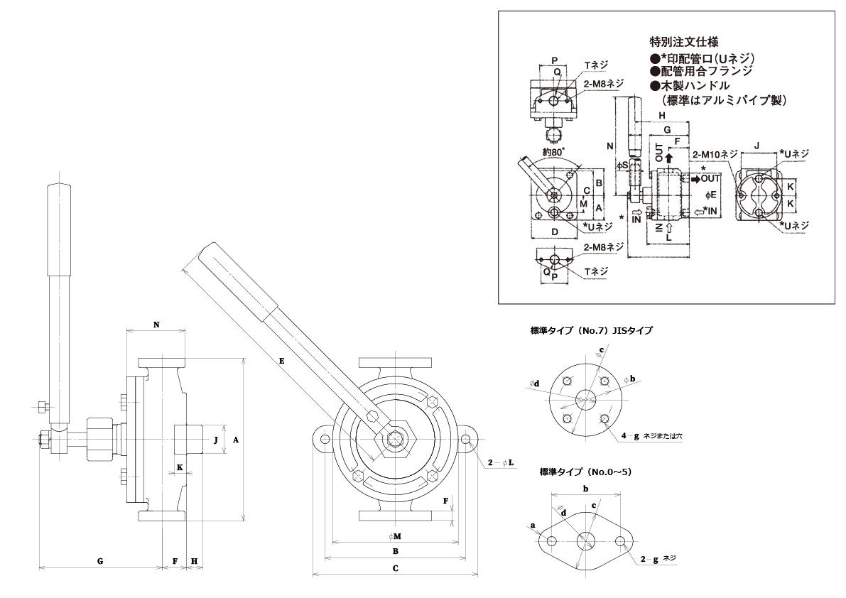 ウイングポンプ ヤツナミ印〈15A〜50A/要部砲金〉の図面